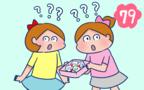 そうめん弁当は簡単だと思ってた【双子を授かっちゃいましたヨ☆ 第79話】