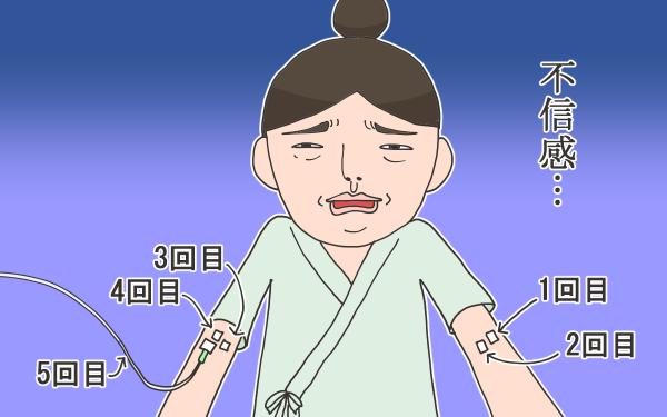 流産後の「そうは手術」 涙が溢れて止まらなくなる【こうして赤子を授かった~中村こてつ不妊治療体験記~ 第36話】