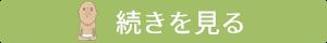 7月23日〜7月29日のヨガ星座占い! あなたを癒すヨガポーズは…?