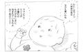 長女ウメコはしっかり者『モリロクちゃん 第3話』