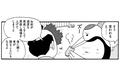 鶴の迷える恩返し『むか~しむかしの 子供に読ませなくてもいいお話集 第1話』