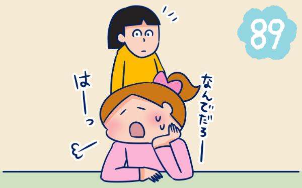 友達関係で悩んだら…「天使の発想」に感動!(涙)【双子を授かっちゃいましたヨ☆ 第89話】