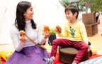 子どもが楽しくお掃除する!? 親子にうれしい「たべこぼしCafe」レポート