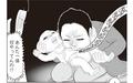 パパは悪霊!?『バブバブスナック バブンスキー~ぼんこママがのぞく赤ちゃんの世界~ 第2話』