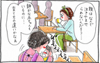 """「なぜ泣き止ませないの?」誤解してた。""""泣き続ける子""""へのあたたかい視線【泣いて! 笑って! グラハムコソダテ  Vol.14】"""