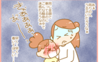 赤ちゃんが泣いても電車や飛行機を使うしかなかったあの頃【ふたごむすめっこ×すえむすめっこ 第10話】