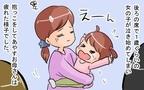 ファミレスで泣きわめく赤ちゃんへ。娘4歳の無邪気な一言【いたって機嫌はわがまま 第8話】