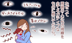 赤ちゃんの泣き声に集まる視線…それは「応援」のサインだった!【良妻賢母になるまでは。 第16話】