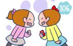 「チョコでケンカ、チョコで仲直り」我が家のバレンタインデー【双子を授かっちゃいましたヨ☆ 第106話】