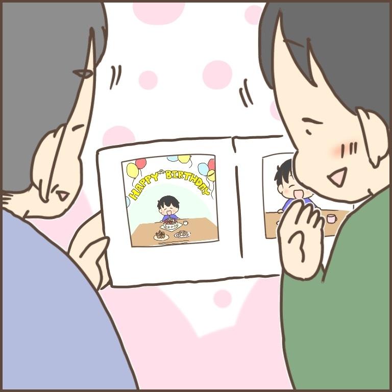 エコー写真や離乳食記録の記録をずーっと残せる!  アイデアたっぷりフォトブック【ぽんぽん家の2歳差育児 第16話】