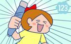 初めての折り畳み傘にはしゃぐ娘、「なるほど!」な父の一言【双子を授かっちゃいましたヨ☆ 第123話】