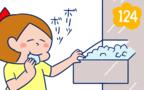 氷がおやつ代わり⁉︎ ついつい食べちゃう、氷がおいしくなる季節【双子を授かっちゃいましたヨ☆ 第124話】