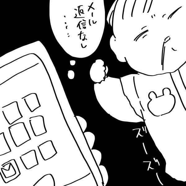 ならない携帯