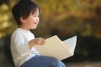 4歳児の絵本はどう選ぶ? お話の楽しさを知ってもらえる絵本選び