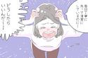 シャンプーの正しい選び方って…?頭皮のトラブルに悩むママが専門家に聞いてみた