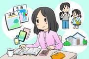 【先輩ママおすすめ】家族で掛け金6000円