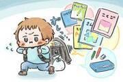 子どもの学ぶチカラを伸ばすために大切なこと