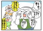 【専門家】時短でも「正しい洗顔」はできる! 忙しいママの必須アイテムとは?【めまぐるしいけど愛おしい、空回り母ちゃんの日々 第171話】