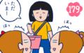 母がいない間に、娘たちがこっそり食べてた「予想外のおやつ」とは?【双子を授かっちゃいましたヨ☆ 第179話】