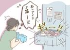 【冷蔵庫おすすめ】収納力に感動…大容量の冷凍室がうれしい機種をママが徹底調査!