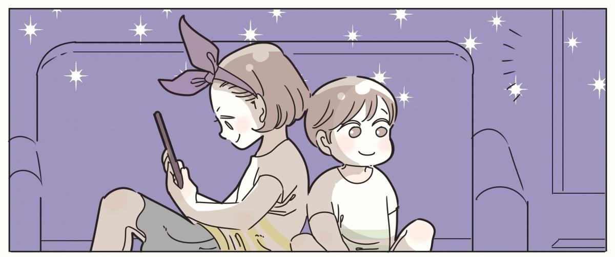 お絵かきも楽しい! 子どもも大人も大満足なHUAWEI MatePad【子育ては毎日がたからもの☆ 第96話】