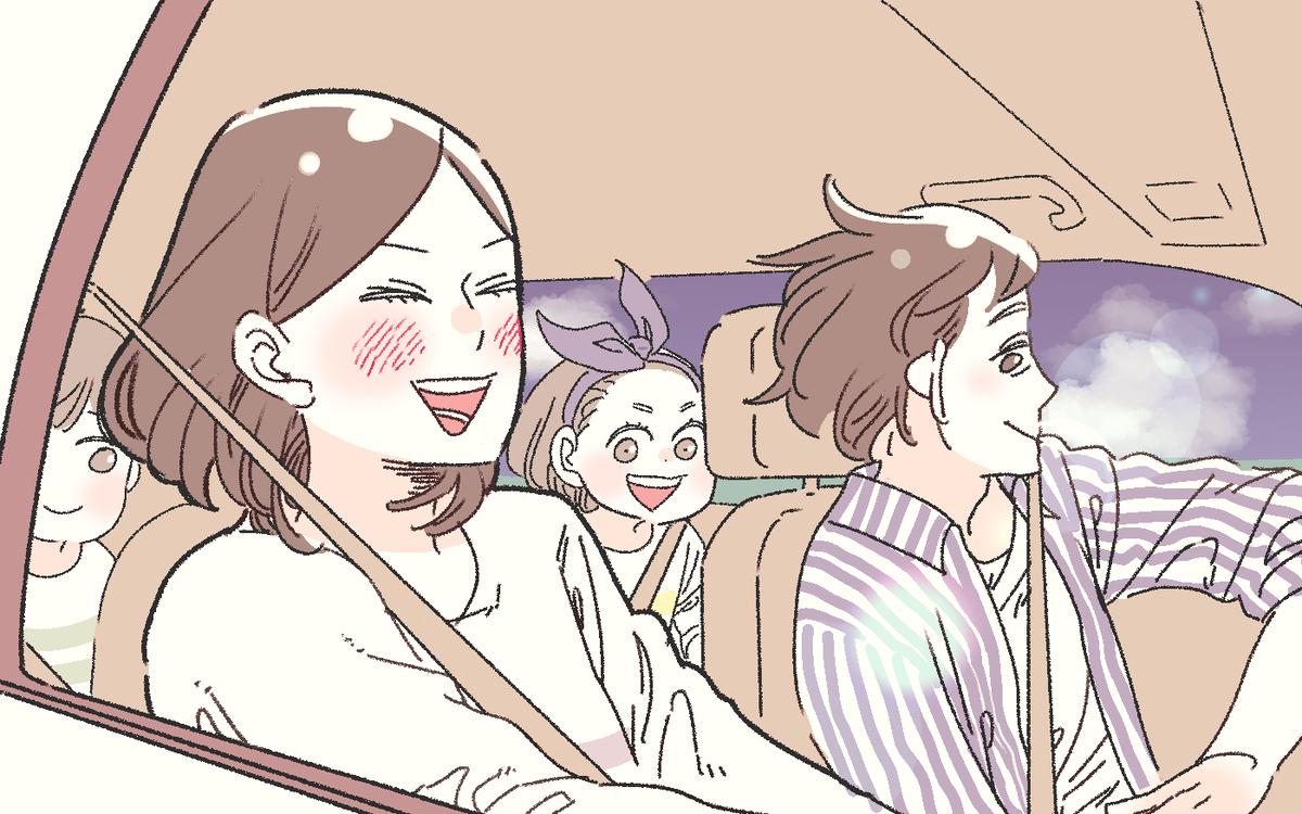 乗ってるあいだも、思い出に。家族の絆が深まるファミリーカーって?【子育ては毎日がたからもの☆ 第98話】