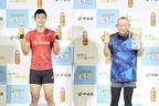 鶴瓶さん・桐生選手とおうちでラクラク運動!「健康に、いい汗かこう!キャンペーン」とは