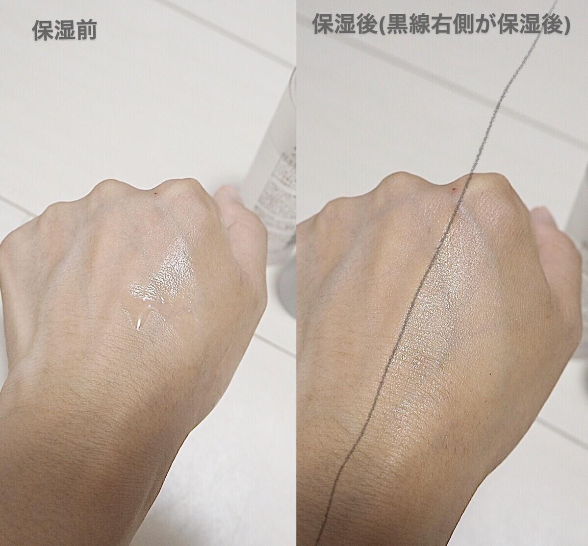 オーダーメイド化粧品HOTARU(ホタル)の口コミは?効果をレビュー!