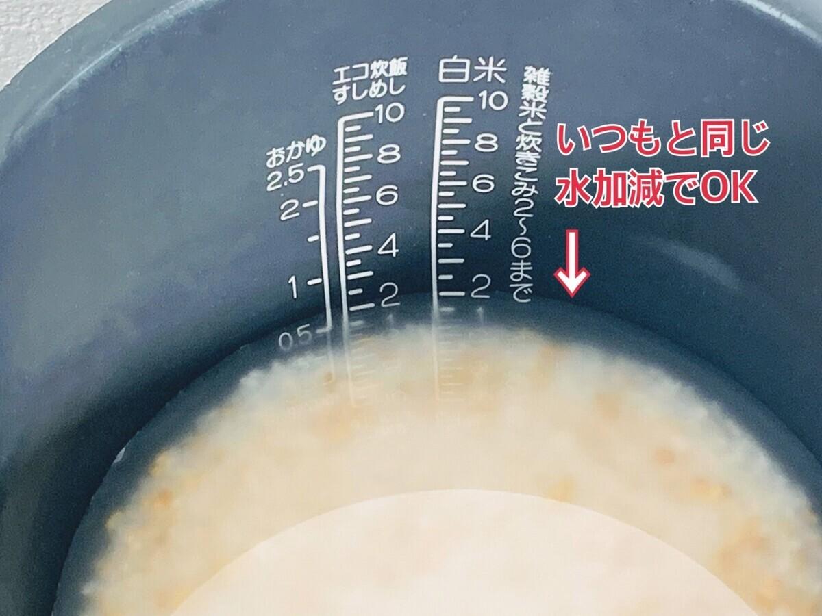 マクロビ玄米は効果なし?使用感や炊き方・口コミ徹底分析