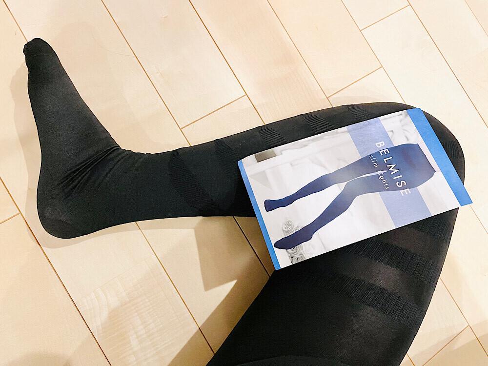 ベルミススリムタイツの効果・口コミを調査! 履くだけでスッキリ脚に|ウーマンエキサイト