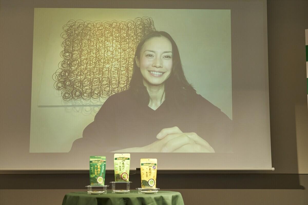 日本初「体脂肪を減らす」茶葉!中谷美紀さんも期待の「一番摘みのお〜いお茶」って?
