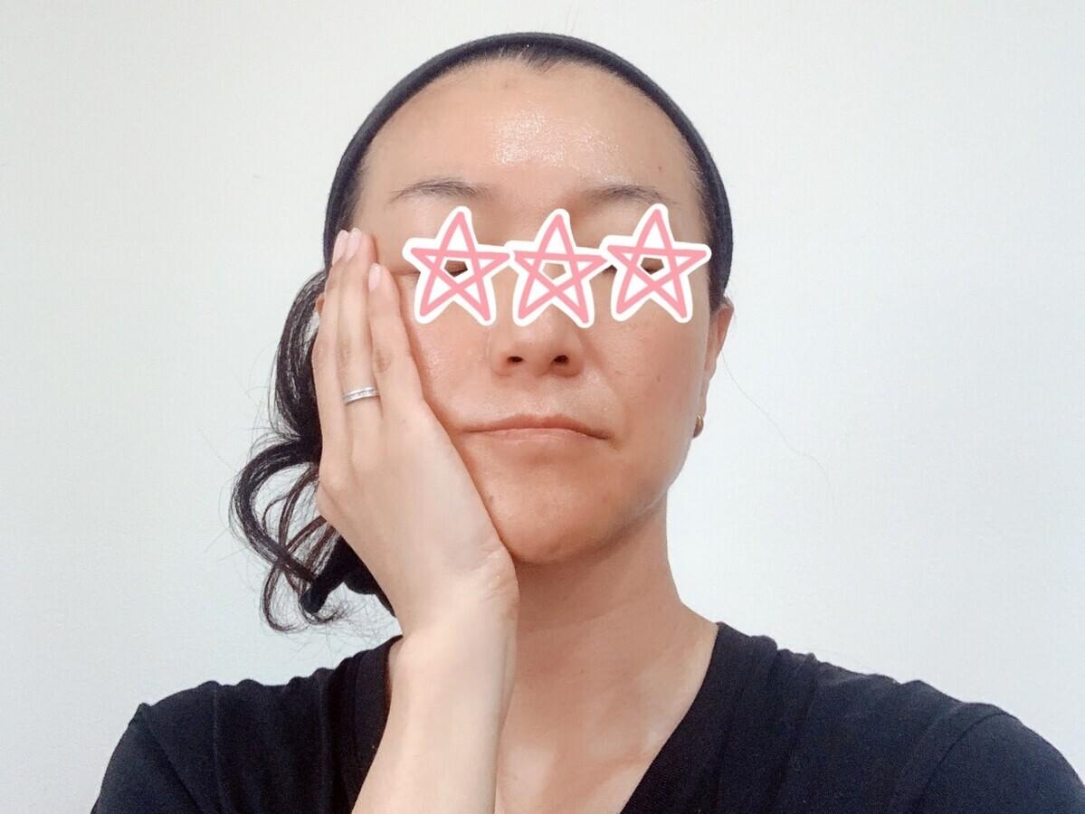 バイオプレミアムで肌自活してみた!40代の体験談と口コミ徹底分析