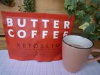 ケトスリムでバターコーヒーダイエットは可能? 口コミします