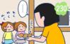 「レンジなし生活」で身に付けた、おやつを美味しく食べる方法