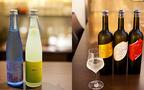 「まるでシャンパン♪」自然の炭酸ガスで発泡? ワイン樽で熟成? ニューフェイスな日本酒が女子を虜にする!