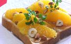 朝食にオススメの簡単&かわいい! アレンジフルーツトーストレシピ