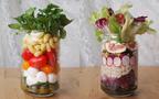 """今話題の""""ボトルサラダ""""って知ってる? 旬野菜を使った栄養満点のサラダランチレシピ"""