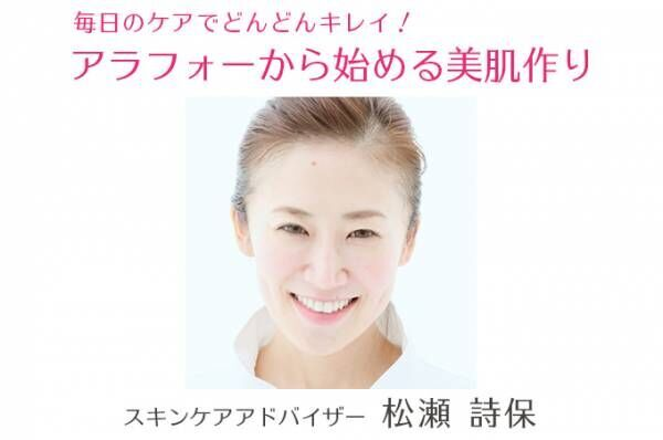 40代こそ「オイル美容」美肌専門家直伝の使い方と種類【アラフォーから始める美肌作り#3】