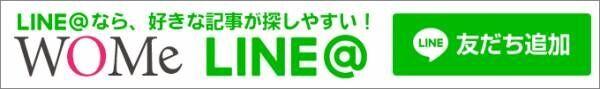 """【#FocusOn】大人の女性こそ""""腟の弾力""""がとても大事 植物療法士 森田敦子さんインタビュー<第一回>"""