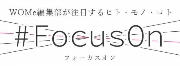 Focuson 680 04