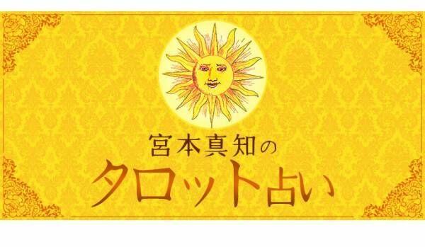 Kiyama 02 01