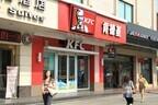 """失恋の傷を癒すにはフライドチキンが効果的? KFCに1週間こもった女性が下した""""決断"""""""