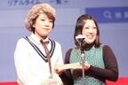 日本エレキテル連合が「Yahoo!検索大賞2014」受賞 素顔で「検索してくれなきゃ、ダメよ~ダメダメ」