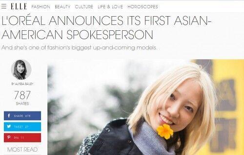 化粧品大手「ロレアル・パリ」がアジア系モデルを初起用 世界の美の基準は欧米からアジアへ