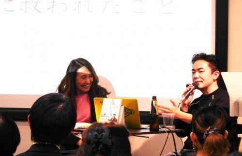 左:干場弓子氏/右:川下和彦氏