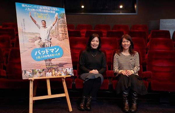 映画『パッドマン』がインドから日本にやってきた経緯を聞いてみた