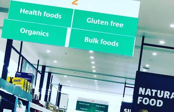 腹持ちがいいパンは? ふだん用のチーズは? NZのスーパーで発見した7つのこと