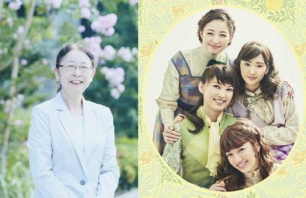 村木厚子さんが『Little Women 〜若草物語〜』トークショーに登場 9月5日に開催