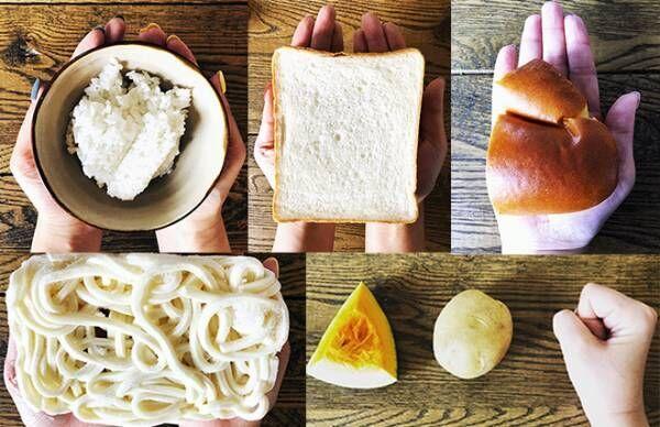 自分の手で食べていい適量を知る「手ばかり法」とは?【2019年人気記事ランキング・健康編】