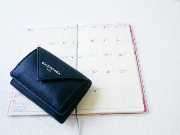 スケジュール帳とお財布